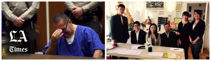 Luis Vargas is exonerated;  Amy Y. Hsiao '12, Thomas Wang '14, John J. Kang '97, 1L Wing Lu, and 3L Julia Y. Yu